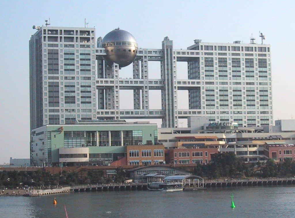 island of trash tokyo
