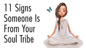душа племени